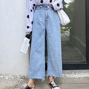 Female High Waist Wide Leg Jeans Vintage Boyfriend Denim Pants Women Hem Frayed Loose Trousers Ladies Blue Jeans Vaqueros Mujer