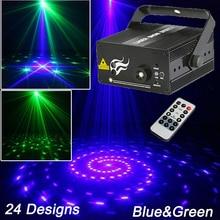 купить New Night Club Lighting Mini Laser Light 24Designs Blue Green Stage Effect Party Decoration Efectos De Luces De Discoteca Lazer по цене 4682.93 рублей