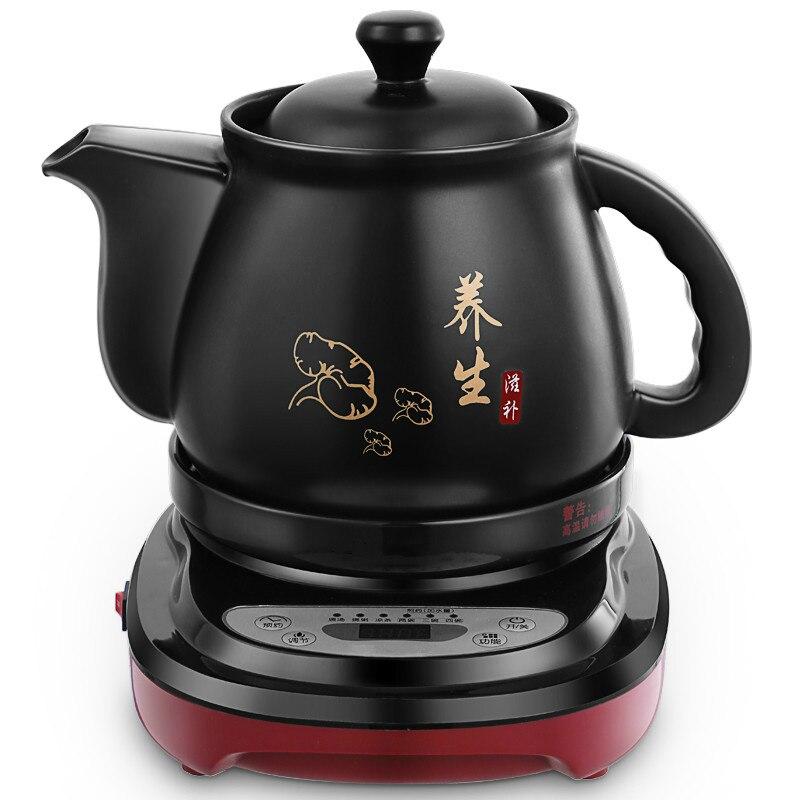 Электрический чайник автоматическое разделения и отвар традиционной китайской медицины керамический горшок трат