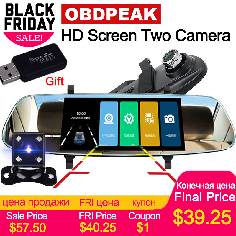 7''-car-rearview-mirror-car-dvr-car-driving-video-recorder-camera-car-reverse-image-anti-shake-vehicle-driving-video-recorder