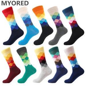 Image 2 - MYORED mens kleurrijke casual dress sokken gekamd katoen gestreepte plaid geometrische rooster patroon fashion design hoge kwaliteit