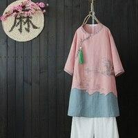 Chinese shirt women traditional chinese clothing Linen shirt women linen clothes mandarin collar cheongsam top shirt DD1483