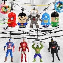 ГОРЯЧИЕ игрушки Самые Смешные Игрушки Дистанционного Управления RC Вертолет Детские Игрушки Рождественский подарок