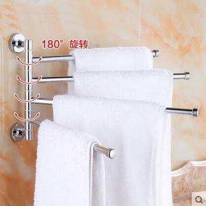 online get cheap kitchen towel bar -aliexpress | alibaba group
