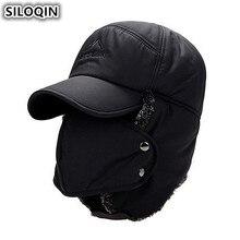 SILOQIN hombres sombrero del invierno del oído protección bombardero sombreros  con máscara más grueso más terciopelo eaea6abd223