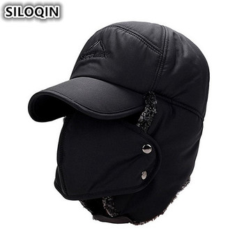 siloqin winter men s cap thicker warm baseball caps with earmuffs for men waterproof visor hat adjustable size brand dad s hats SILOQIN Men's Winter Hat Ear Protection Face Bomber Hats With Mask Thicker Plus Velvet Warm Women's Winter Hat Earmuffs Ski Cap