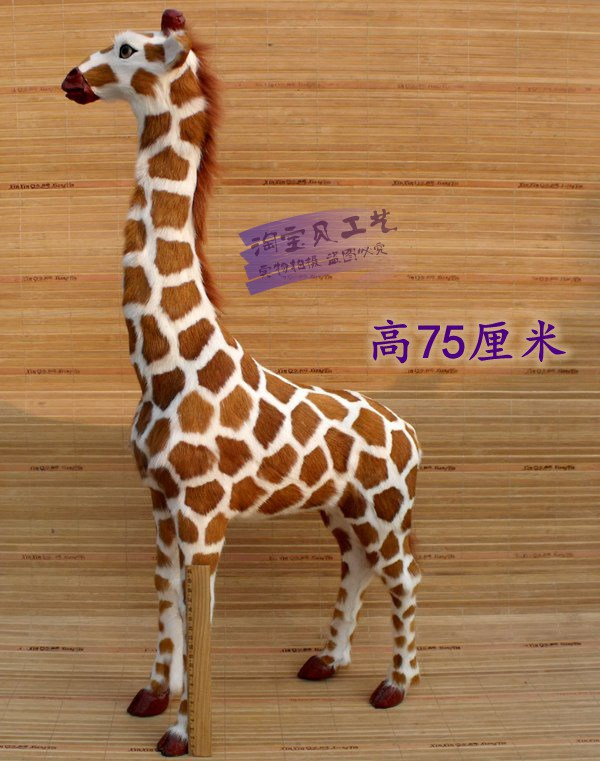tall simulation giraffe toy big Polyethylene&fur giraffe doll gift about 75x14x48cm 2468