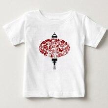 New year red lantern printed T-shirt children Chinese Year boy girl short sleeved white tops