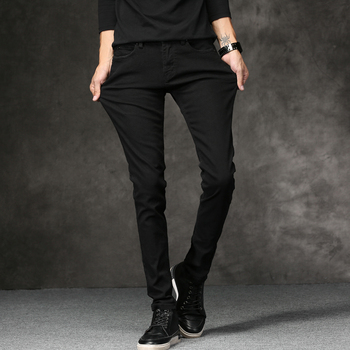 Black Classic Fashion Designer Denim 1