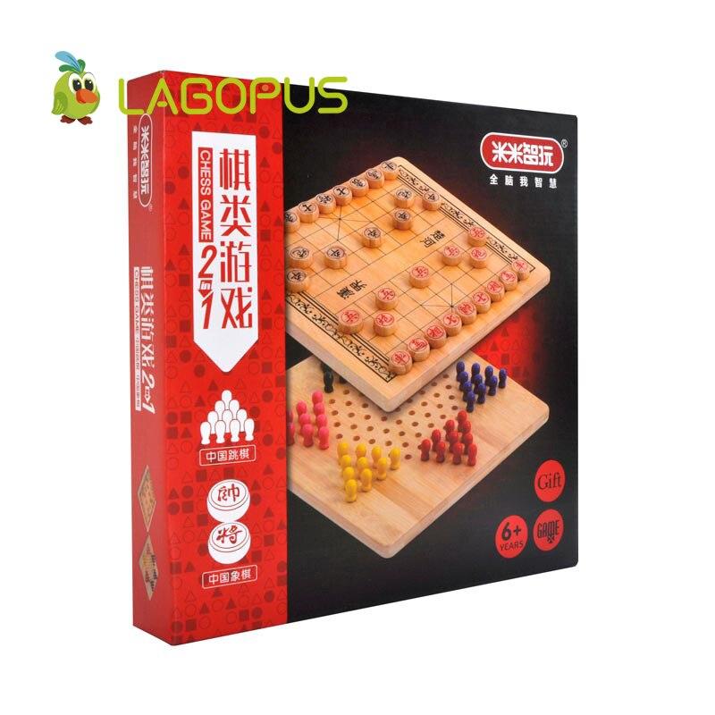 Lagopus classique famille jeu de dames en bois jouet Antique chinois échecs gratuit et International Puzzle jouet pour les enfants
