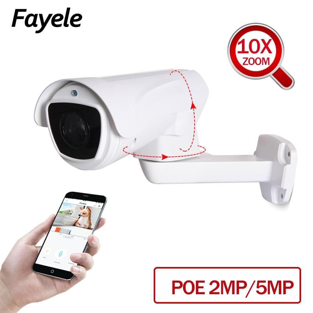5MP POE Bala de Segurança CCTV Câmera PTZ 1080P 2MP IR100M IP66 10X ZOOM Óptico Câmera IP de Rede Ao Ar Livre Ao Ar Livre 48V POE ONVIF