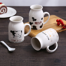 Ceramic milk cup creative cartoon smiley cow mug child Creative Fashion Couples Mug Coffee Water Cup Cute Breakfast