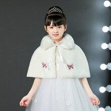Girl dress childrens cape flower child shawl autumn/winter princess soft plush