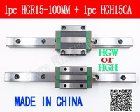 Новая линейная направляющая HGR15  длина 100 мм  1 шт.  линейный блок HGH15CA HGH15 HGW15CC  детали с ЧПУ