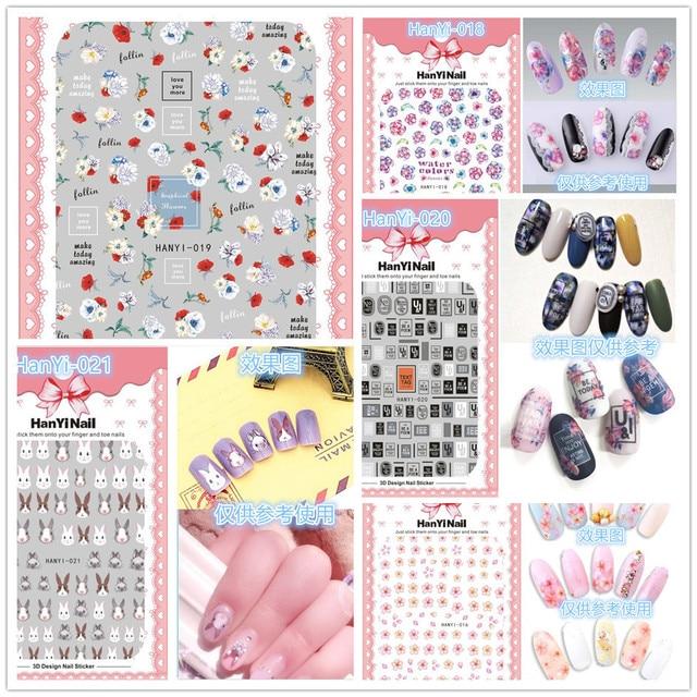 3 sheet 7 type Japanese Ultrathin Nail Stickers Designs Gummed 3D ...