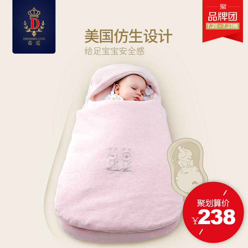 Baby sleeping bag four seasons cotton anti-kick was the baby holding newborn child multi-functional bionic sleep nest the cartoon phishing cat can be taken apart in the four seasons by pure cotton crepe quilt by baby nursery school