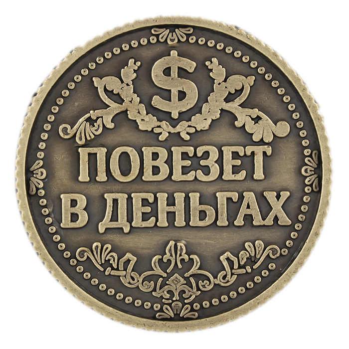 2015 модное популярное древний бронзовый российские монеты кошелек для монет