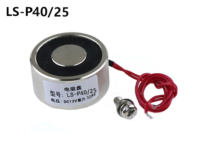 цена на Holding Electric Magnet Lifting P40 /25 DC 6V 12V 24V 30Kg Waterproof Solenoid Sucker Electromagnet