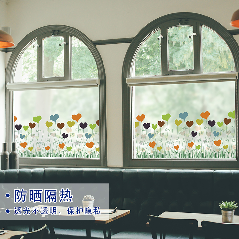 Window stickers light opaque bathroom toilet small fresh balcony decorative window stick ...
