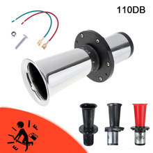 Universal Antique 12V Vintage Air Horn with OO-GA Old Style Classical 110DB Car Vehicle Chrome AHH-OOO-GAH AHOOGA