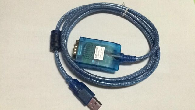 Usb to db9 serial rs232 adapter ftdi ft232rl chipset cablevs ut 880 usb to db9 serial rs232 adapter ftdi ft232rl chipset cablevs ut 880 publicscrutiny Image collections