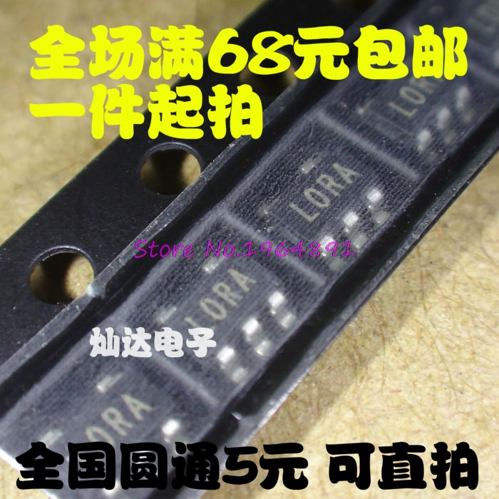 20pcs/lot LP2985AIM5X-3.3 LP2985AIM5X LP2985 SOT23-5