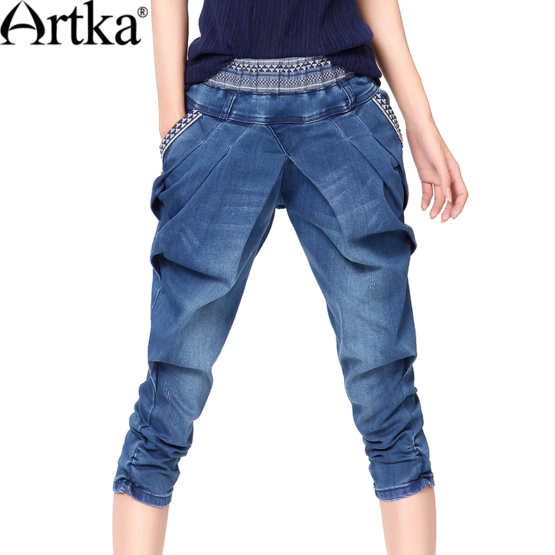 Artka Women's Summer Slim Fit Embroidery Mid-Calf Jeans Vintage All-match Harem Cropped Jeans KN14535X
