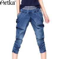 Artka Women S Slim Fit Cross Stitch Abraded Harem Cropped Jeans KN14535X JS