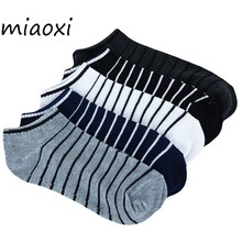 5 Colors Men Sock 10 pieces 5 Pairs lot Package Male Summer Light Socks Stripe Cotton