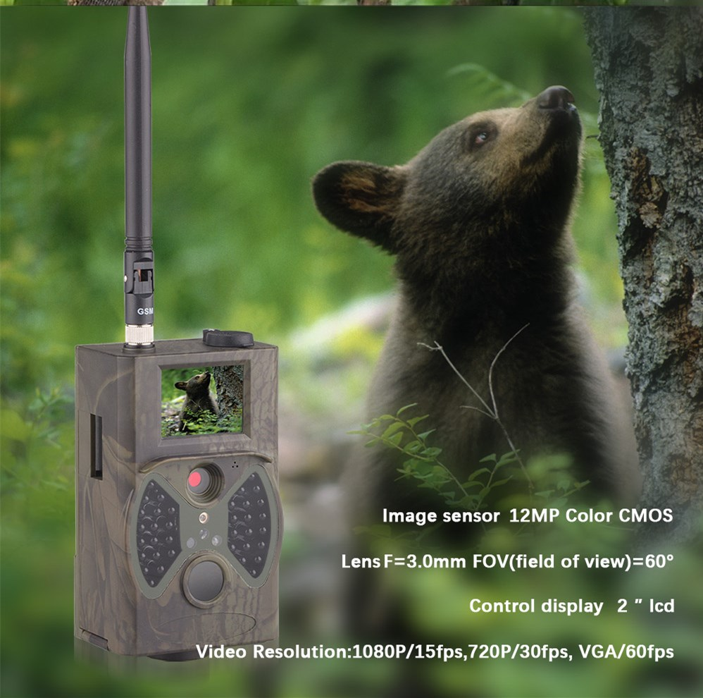 Suntek HC300M 940nm No Flash 12MP HD Trail Camera Home Surveillance Camera Hunting Camera HC300M MMS Photo traps  Infrared