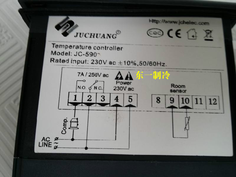 Zhongshan Juchuang  JC-590 Electronic thermostat temperature controller temperature controller freezer taie fy400 thermostat temperature control table fy400 101000 electronic temperature controller