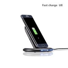Быстрая Беспроводной Зарядное устройство Ци зарядки подставка для iPhone 8 Samsung Galaxy S7 край S8 + Примечание 5 S6 Edge Plus стенд EP-NG930