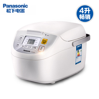 Intelligent Reservational 4L Rice Cooker Grade 2 Applicable 3 4 People