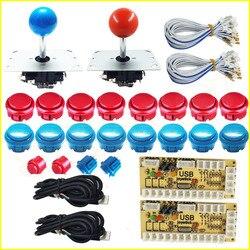 De Zero Atraso Arcade DIY kit Parte USB Controle do Codificador para Rapsberry Pi e PC com Botão De Arcade Joystick