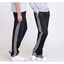 Wholesale- Cool Style lovers sport pants men/women jogger running pants Spring/summer loose sport trainning Sweatpants