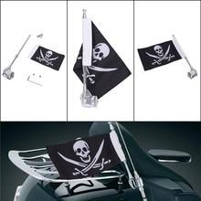 Motorcycle Flag Pole Mount and Skull Flag For Honda  Yamaha Harley Davidson Mounting Bracket C/5