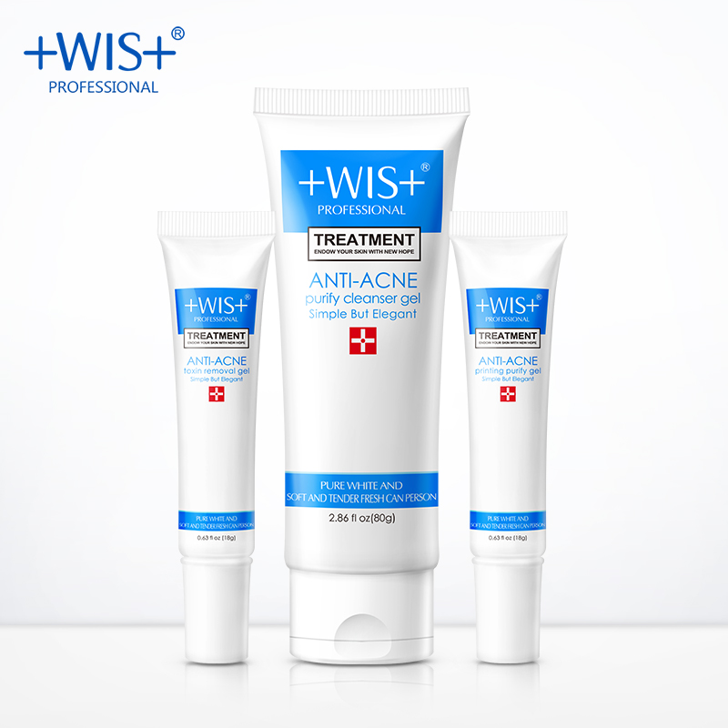 WIS acne remover acne extractor skin lighten  acne marks care set oil control for man and woman free shipping