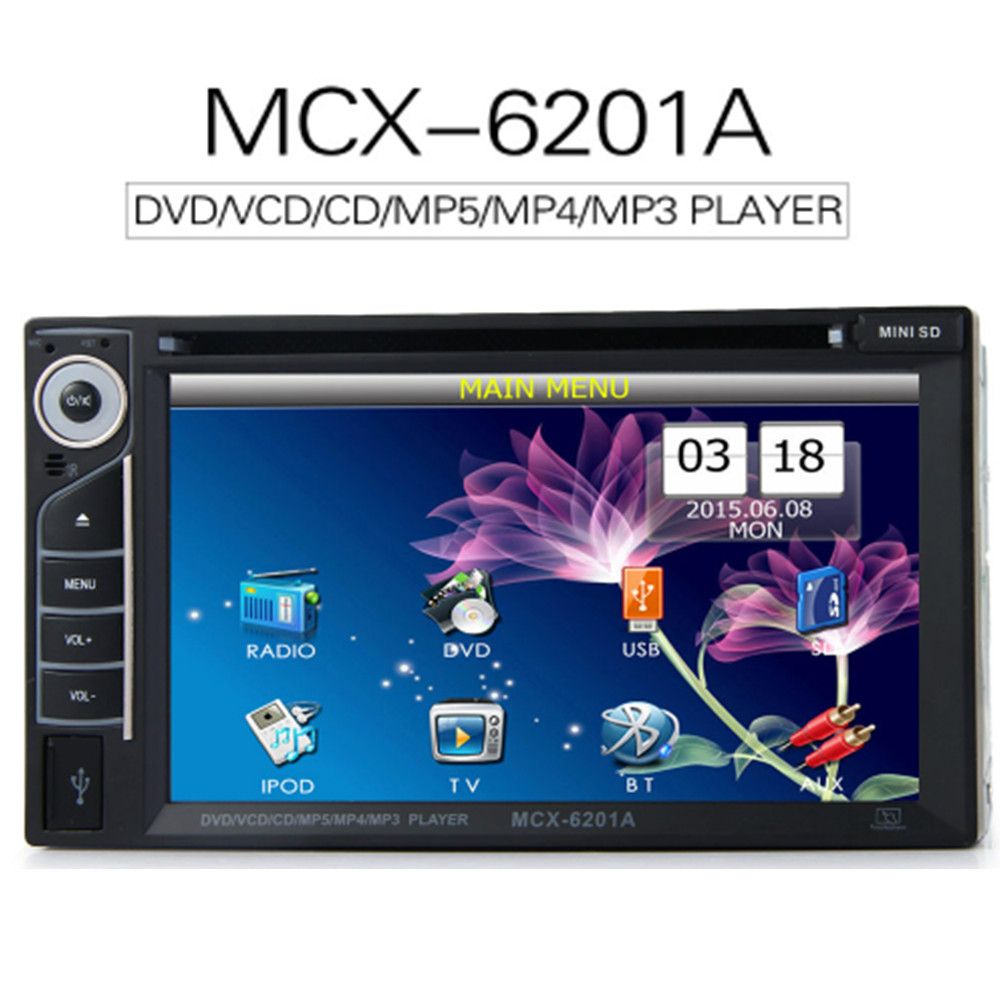 6.2'' 6201A Double 2 Din Car DVD Player DIVX/DVD /VCD/CD/USB/Bluetooth Auto Multimedia Player MP5 Audio Player Remote Controller