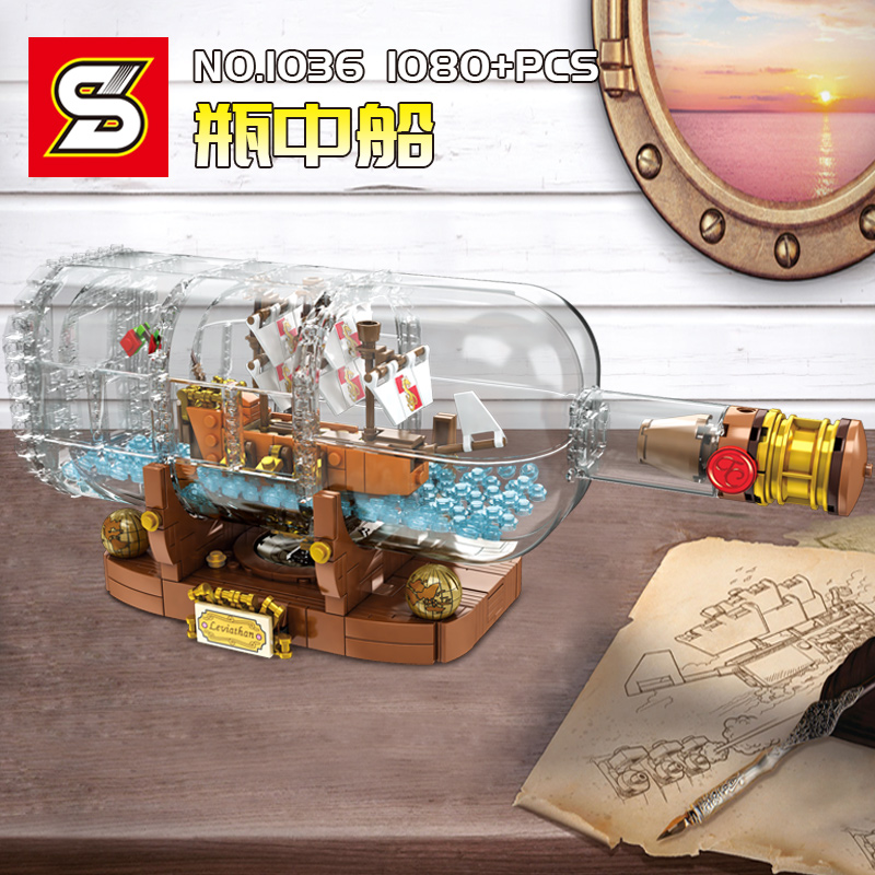 S 1036 Ship in a Bottle One piece Private ship Creative Model Building Blocks Bricks Kids DIY Gifts Toys <font><b>21313</b></font> 16051 image