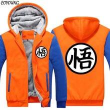 COYOUNG-Sudadera con capucha para hombre, de talla grande 5XL, Son Goku, gruesa, Polar, naranja, con cremallera, chaqueta