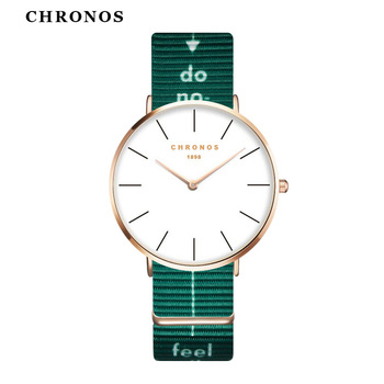 CHRONOS Men Women Simple Nylon Watches Unisex Quartz Watch Rose Gold Case Analog Dial Clock Ultra Thin Lightweight Fashion Watch каткова е худ увлекательное путешествие в сказку