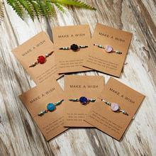 7 цветов кулон из натурального камня тканый браслет с картой Загадай желание регулируемый браслет из веревки для женщин очаровательные подарочные украшения