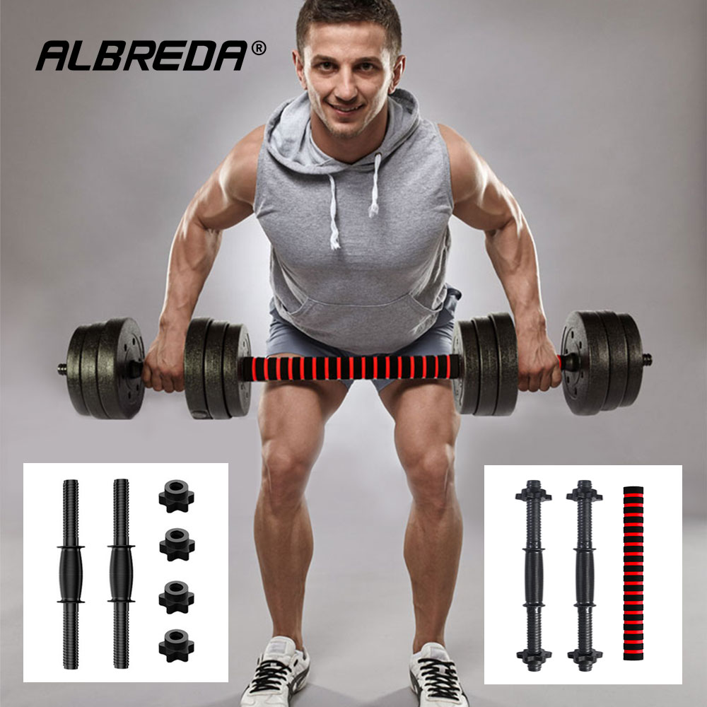ALBREDA Environmental Protection Dumbbell Rod Universal Pair Of Dumbbell Grips Lengthened 40/50CM Dumbbell Nut Dumbbell Accessor