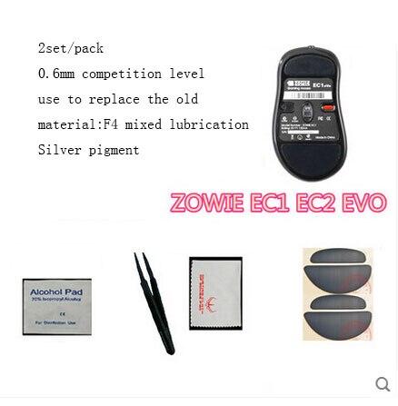 2sets/pack Original Hotline Games 0.6mm competition level mouse feet for ZOWIE EC1 EC2 EV0 Gaming mousepad mouseskate
