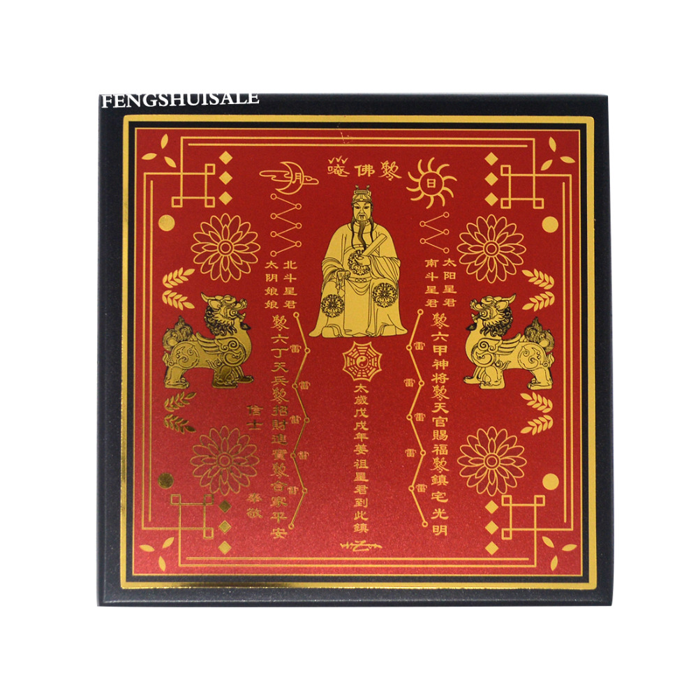 Ic Free Shipping >> Feng shui Tai Sui Plaque 2018 W Fengshuisale Red String ...