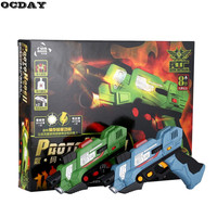2Pcs Digital Electric Guns Toy Laser Tag With Flash Light Sounds Effect Live CS Battle Shooting Game New Year Toys for Children
