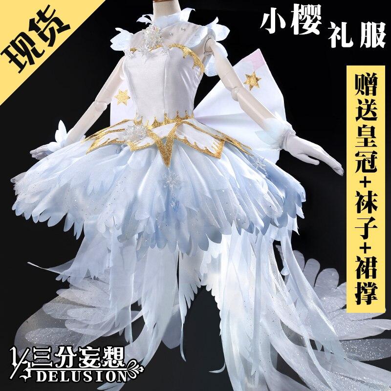 [STOCK]2018 Anime Cardcaptor Sakura Clear Card Battle Dress Dream Uniform Cosplay Costume Crown+Bowknot Halloween Free Shipping.