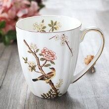 Fashion bone china rustic vintage afternoon tea milk mug ceramic coffee cup breakfast spoonfuls belt