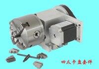 Nema 23 Stepper Motor 6 1 K12 100mm 4 Jaw Chuck 100mm CNC 4th Axis A
