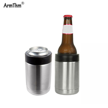 12 OZ Stainless Steel Beer Bottle Cold Keeper Can/Bottle Holder Double Wall Vacuum Insulated Cooler Bar Accessories